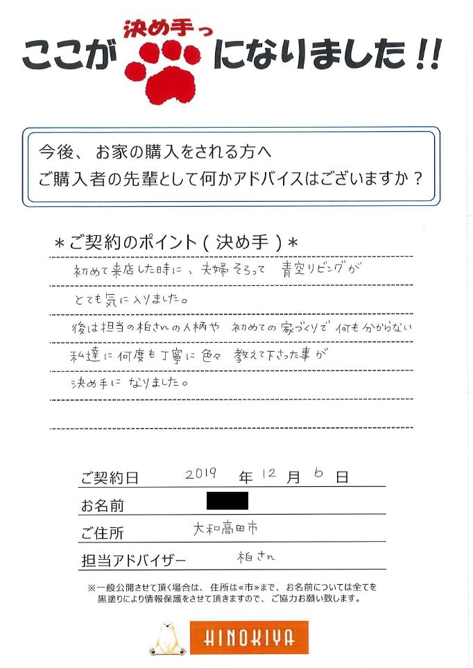yamatotakada_m
