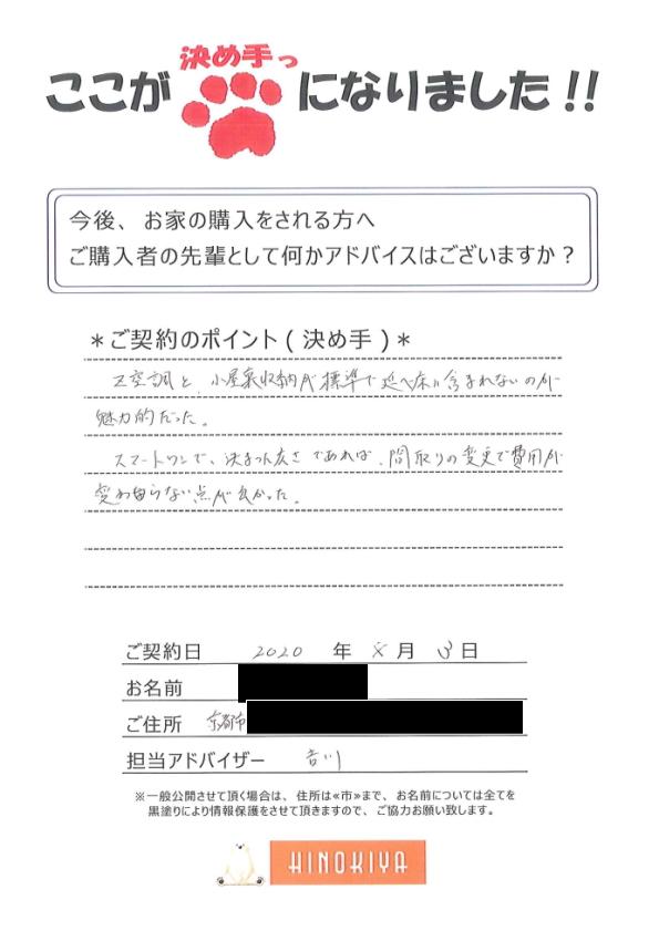 kyoutoshi-k_sama