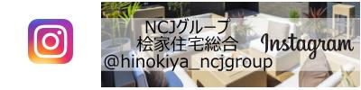 ins-ncjgroup
