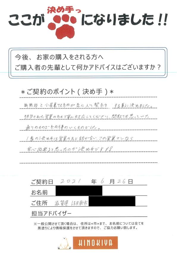 konanshi-y-sama
