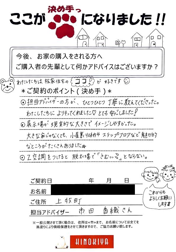 kanmaki-u-sama