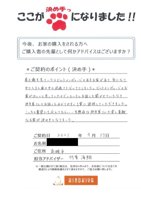 takatsukishi-m-sama